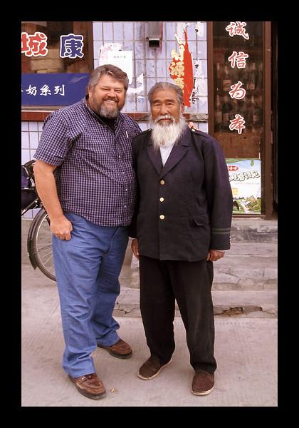 Shanxi - China - 2004.jpg