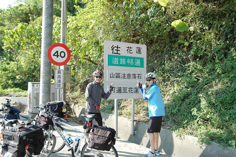 為了『道路暢通』四個字不會改變,才選擇順時針方向環島