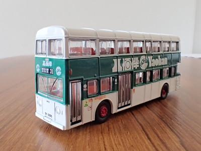 64 KMB Leyland Fleetline 'Yaohan'