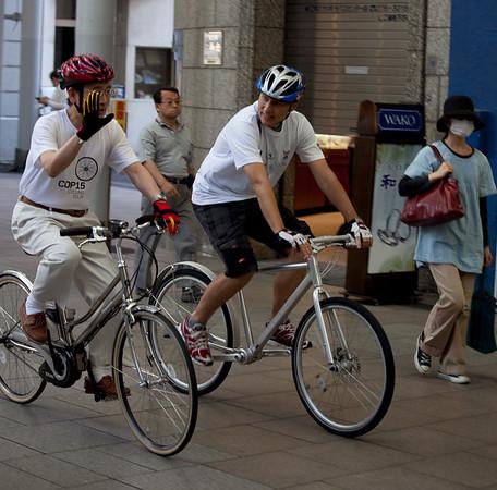 COP15 Cycle Tour Hiroshima