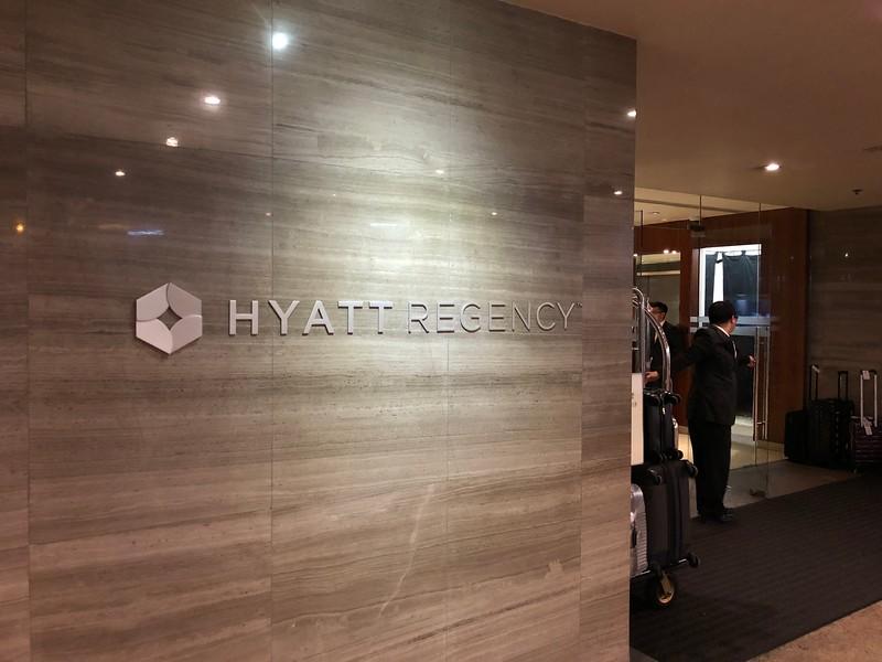 Hyatt Regency Tsim Sha Tsui