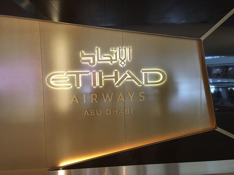 Etihad Lounge (2).JPG