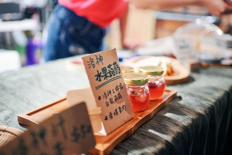 20200822-台東慢時節-勇健餐桌-D2-260.jpg