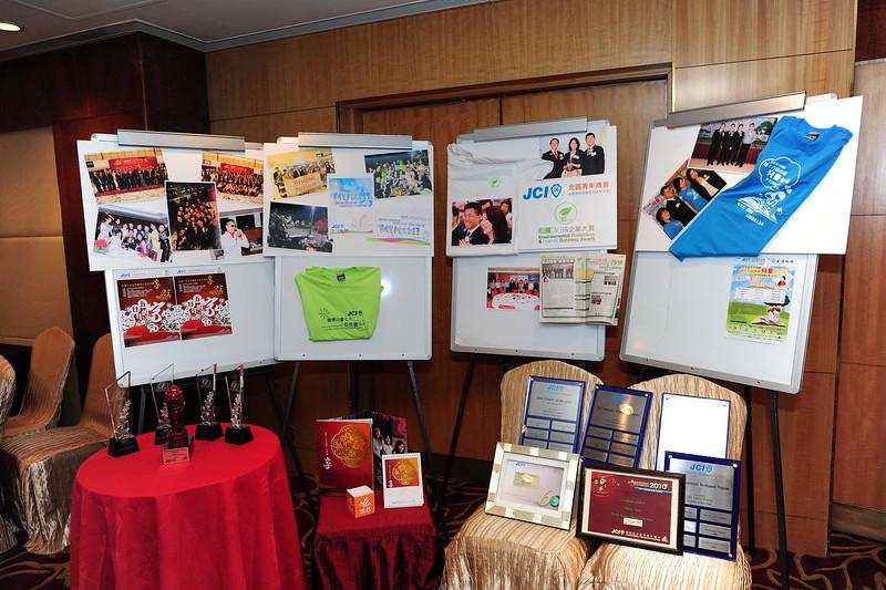 20101215 - 十二月份月會年終頒獎典禮