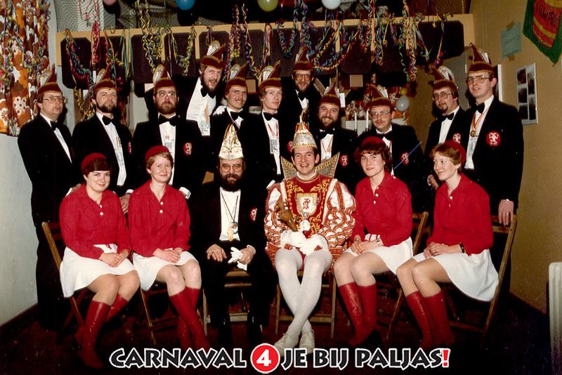 1982-hoff.jpg