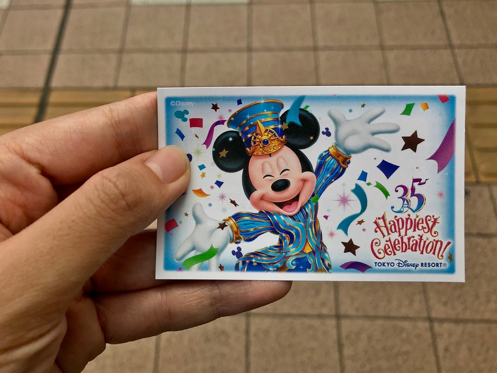 An actual ticket to Disneyland.