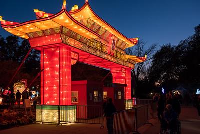 China Lights at Boerner Botanical Gardens–Milwaukee