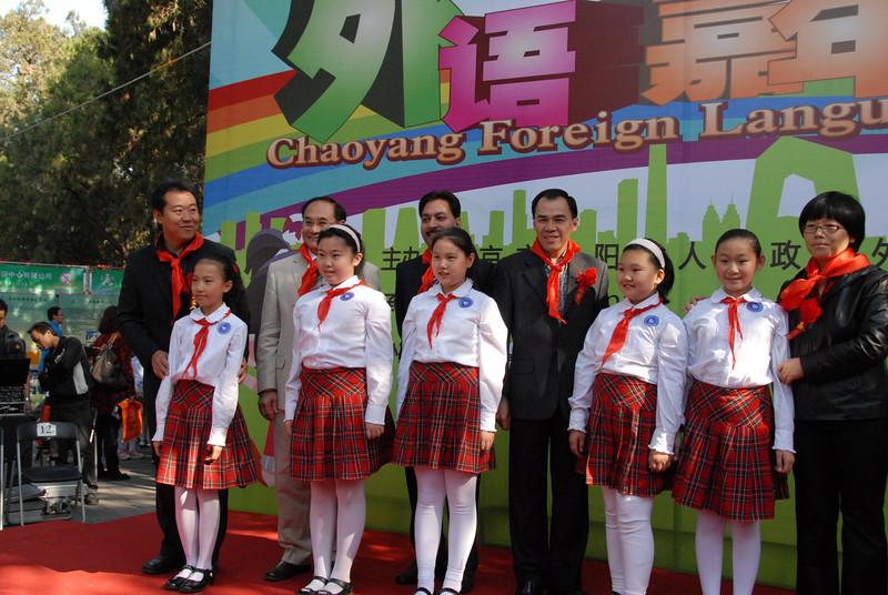 [20111015] Beijing Foreign Language Festival (18).JPG