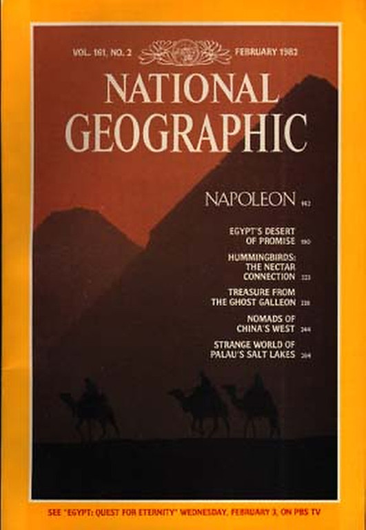""". February 1982:  In this National Geographic magazine cover story on Egypt, the Great Pyramids of Giza, in a horizontal picture by Gordon Gahen, were \""""squeezed\"""" together to fit the magazine\'s vertical format. Tom Kennedy, who became the director of photography at National Geographic after the cover was manipulated, stated that \""""We no longer use that technology to manipulate elements in a photo simply to achieve a more compelling graphic effect. We regarded that afterwards as a mistake, and we wouldn\'t repeat that mistake today\"""".   SOURCE: http://www.cs.dartmouth.edu/farid/research/digitaltampering/"""