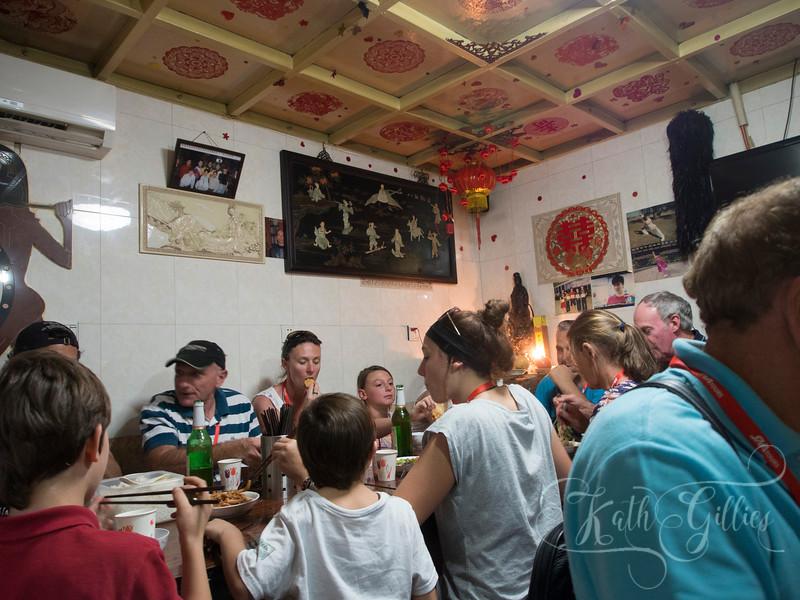 sept 8-16 China_1295.jpg