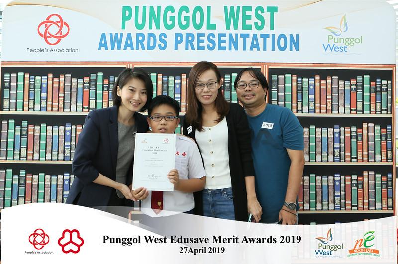 Punggol West EMB-18.jpg