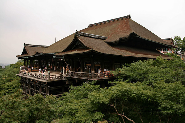 Kyoto : Higashiyama South