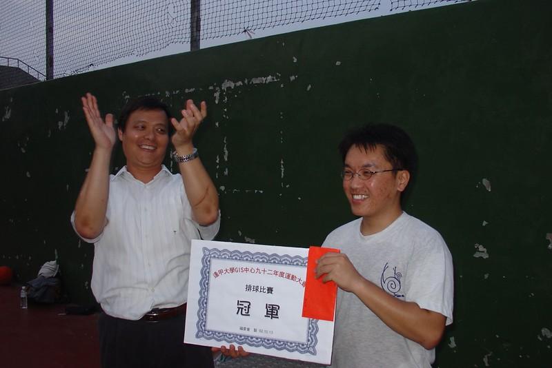 2003-10-13-0141.JPG