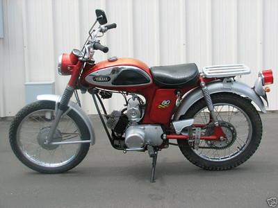 1969 YG5T Trailmaster