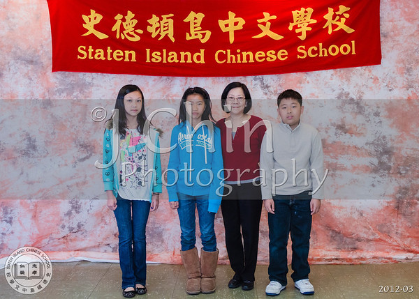 2012-03 : Staten Island Chinese School - Class Photos