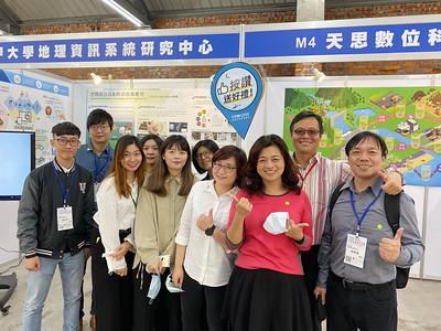 20201210台南TGIS