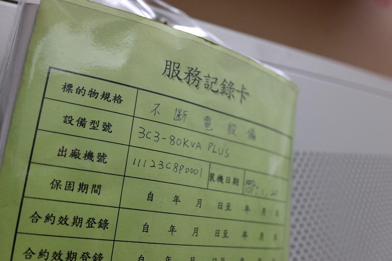 FUJI2191.JPG