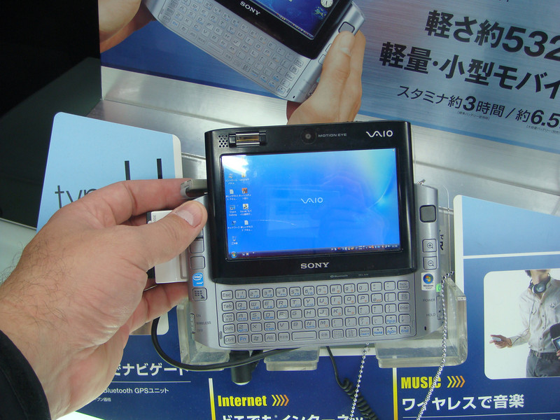 Super Small Vaio on display at computer shop in Akihabara, Tokyo, Japan