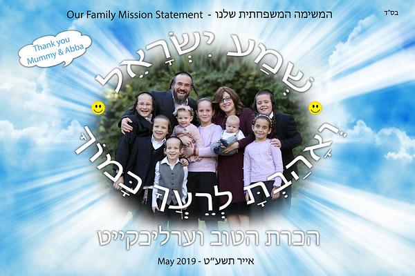 For Rabbi Friedman