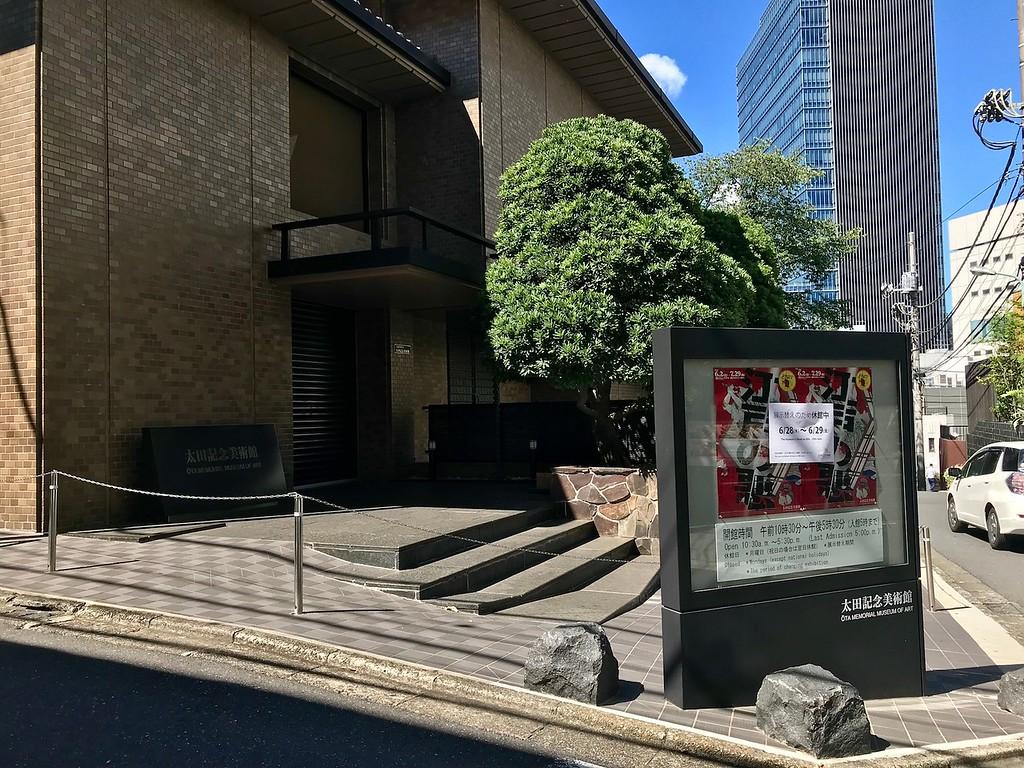 Ukiyo-e Ota Memorial Art Museum