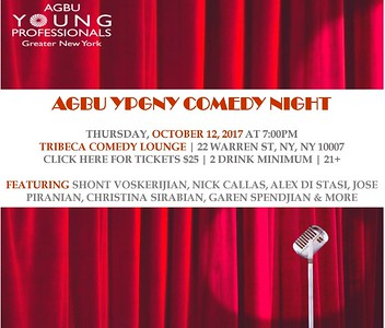 2017 Comedy Night