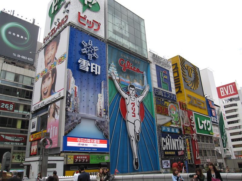 02-Japan10_2623.JPG