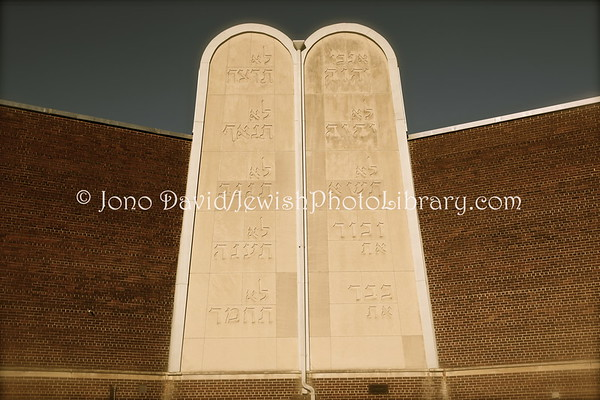 USA, Maryland, Chevy Chase. Temple Shalom (2.2011)