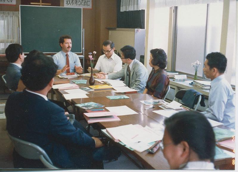 staffmtg.jpn-c1993.jpg