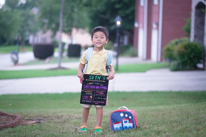 2019_08_09 Seth 1st Day PreSchool RAW-8620.jpg