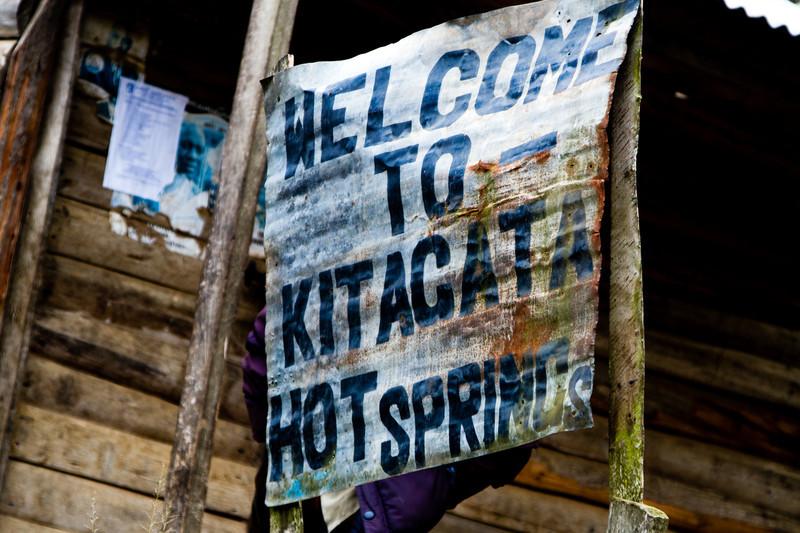 Uganda_GNorton_03-2013-405-2.jpg