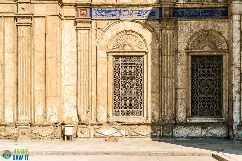 Saladin-Citadel-Cairo-02708.jpg