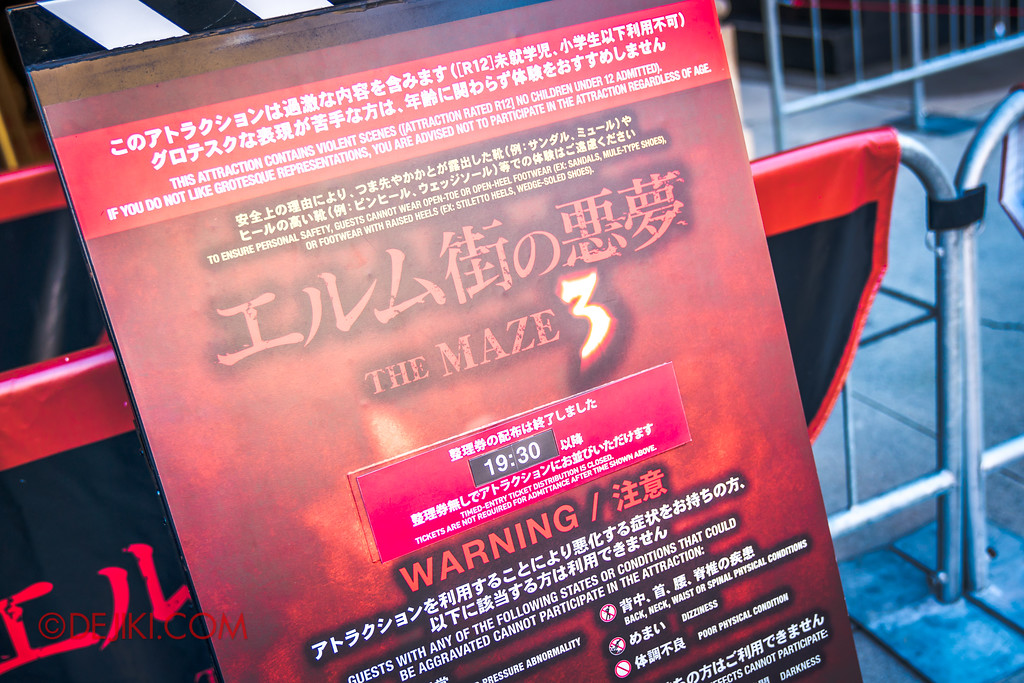 Universal Studios Japan - Halloween Horror Nights / Alternative entry at night without tickets