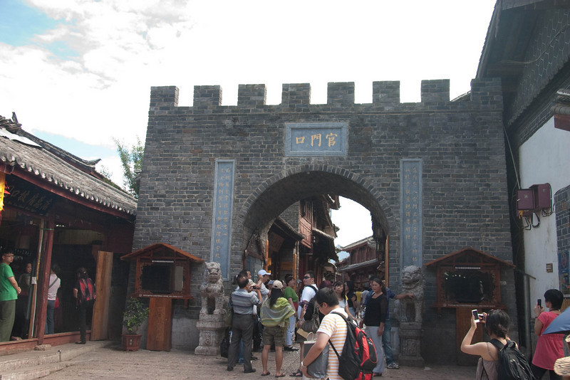 Grand entrance to the alley that leads to the home where the Naxi king once lived.