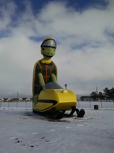 20161203 Snowmobile ND Convention