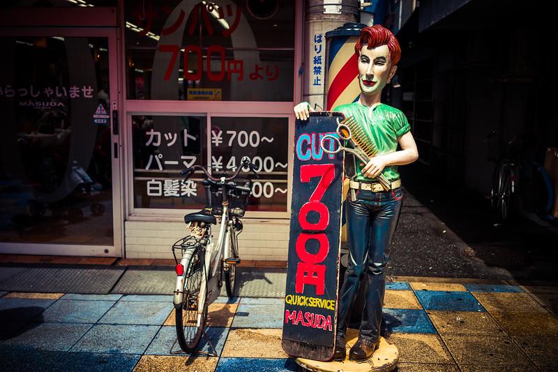 Osaka Barber Shop