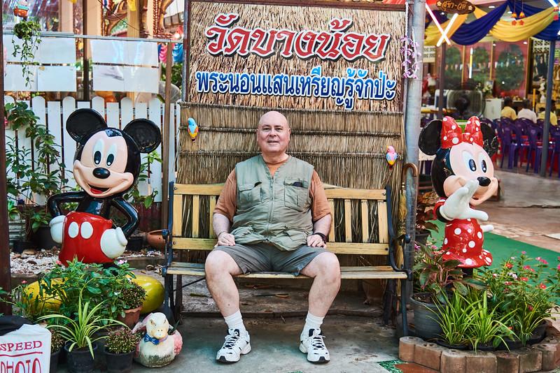 Trip to Bangkok Thailand (308).jpg