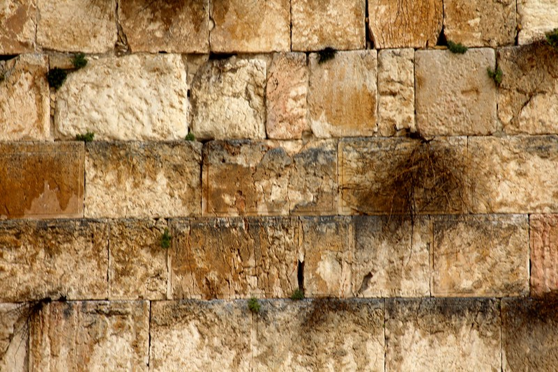 rocks of the second temple.
