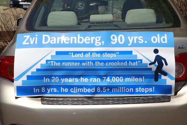 Zvi Danenberg 90th Birthday Party 7/2015