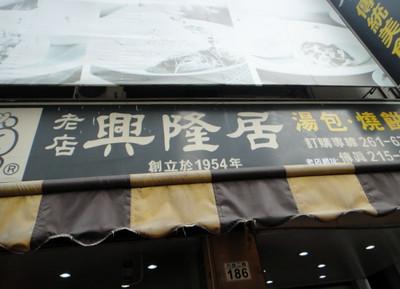 2011 Oct - Taiwan