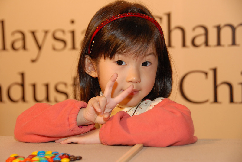 [20120107] MAYCHAM China 2012 Annual Dinner (37).JPG