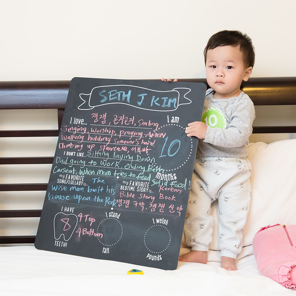 Seth 10 month-5102.jpg