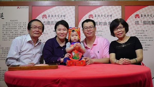 20161112 Cookie抓週 蘆洲李宅相片