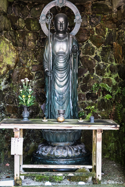 Honen-in Temple, Kyoto.