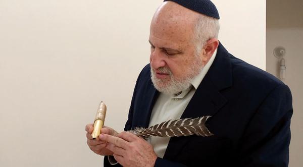 Rabbi Eliezer Adam