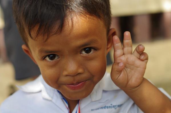 Future Khmer Child Organization