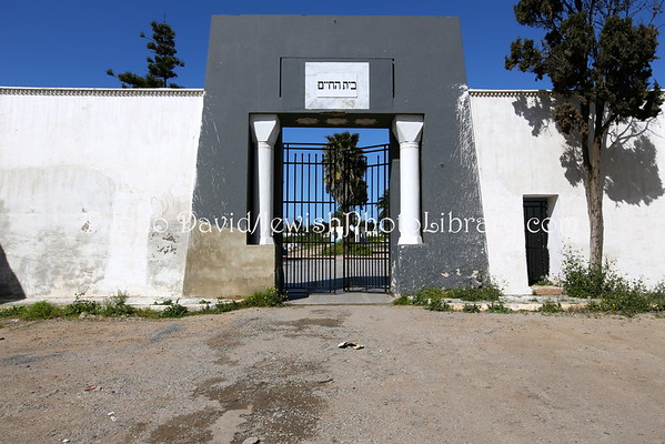 MOROCCO, Rabat. Jewish Cemetery (2.2015)
