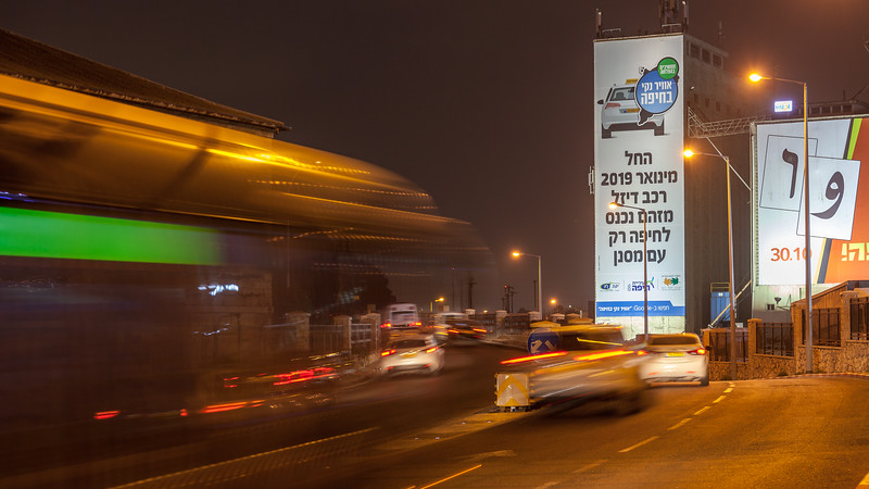 10-17-18 Huge Iria Dizel Haifa tall (21 of 33).jpg
