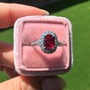 1.52ct Ruby Halo Ring, GIA No Heat 28