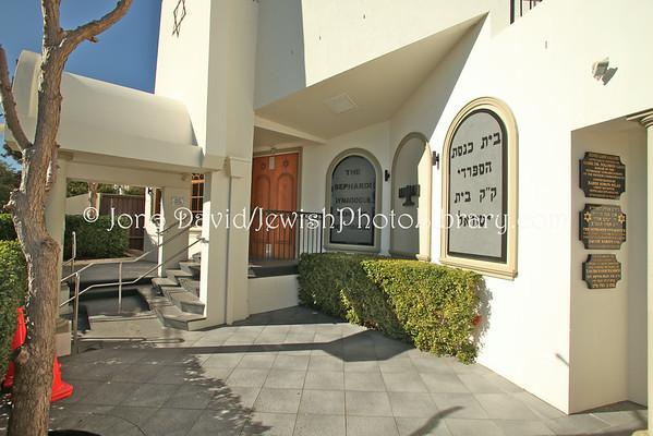 AUSTRALIA, New South Wales, Sydney. Sephardi Synagogue Kehillat Bet Yisrael. (8.2010)