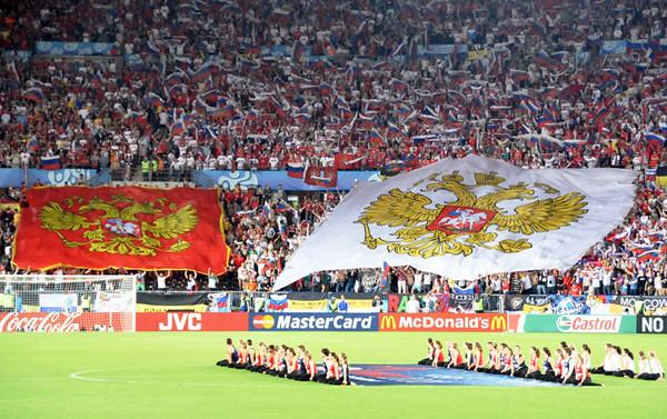 Ernst Happel Stadion 16.jpg